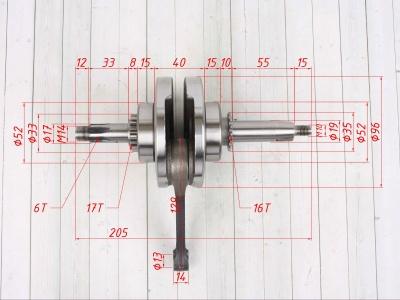 Коленвал в сборе двиг. YX125 см3 153FMI/154FMI (шатун L-130 мм, p-13 мм)  фото 3