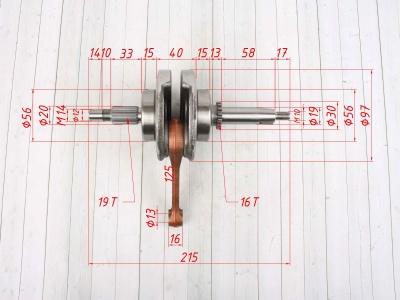 Коленвал в сборе двиг. YX150 см3 (W150-2, WD150 эл.стартер) 53mm фото 3