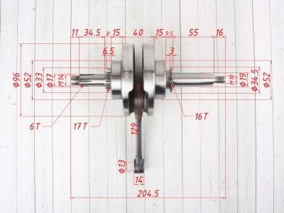 Коленвал в сборе (ход 55,5 мм) двиг.152 FMI   фото 3