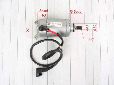 Электростартер двиг. LC 166FMM  CN фото 5