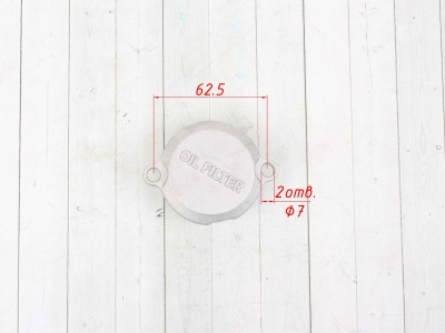 Крышка масляного фильтра YX150/160 фото 3