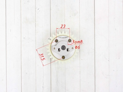 Масляный насос KAYO двиг. LF120 см3 (P020411) CN фото 3