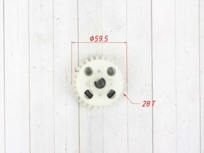 Масляный насос KAYO двиг. LF120 см3 (P020411) CN фото 5