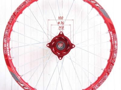 Диски в сборе КРОСС CNC 14-17 красные фото 3