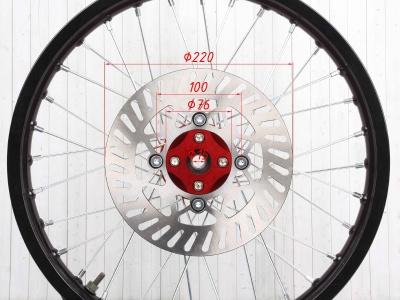 Диски в сборе КРОСС СNC RED DOT R14-17 фото 3