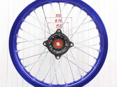 """Диск 14""""х1,85 задний диск. торм. алюминий KAYO синий фото 5"""
