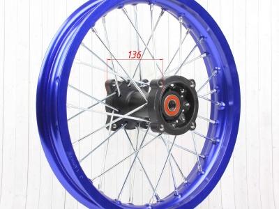 """Диск 14""""х1,85 задний диск. торм. алюминий KAYO синий фото 9"""