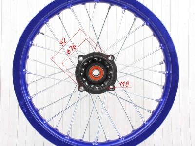"""Диск 14""""х1,85 задний диск. торм. алюминий KAYO синий фото 11"""