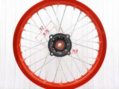 """Диск 14""""х1,85 задний диск. торм. алюминий KAYO оранжевый фото 11"""