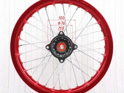 """Диск 14""""х1,85 задний диск. торм. аллюминий KAYO красный фото 5"""