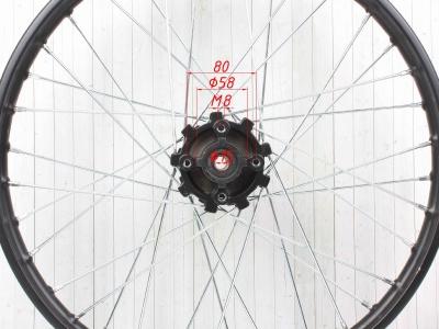 """Диск 21""""х1,6 передний диск. торм. сталь KAYO фото 5"""
