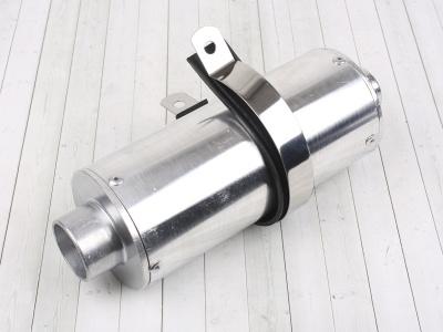 Глушитель CRF 28мм фото 1