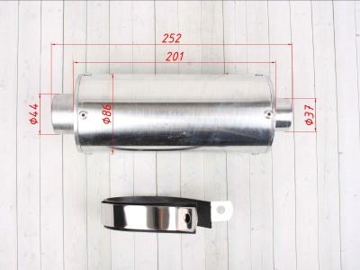 Глушитель CRF 28мм фото 3