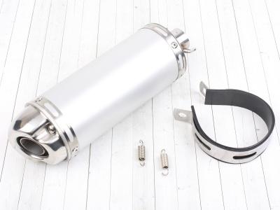 Глушитель T4 32мм фото 1