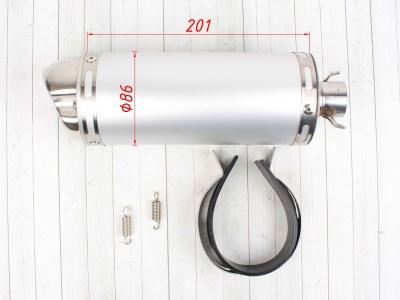 Глушитель T4 32мм фото 3