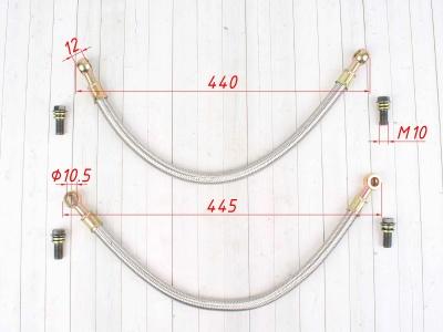 Шланги охлаждения радиатора армированные 400мм 10х10 фото 3