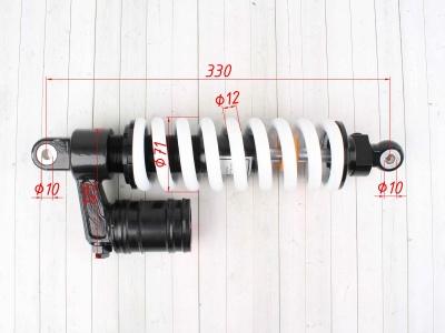 Амортизатор задний газомасляный с выносным резервуаром 330mm, (d-10, m-10)  фото 3