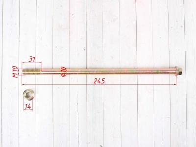 Ось маятника M10х1,25x245mm TTR125 фото 3