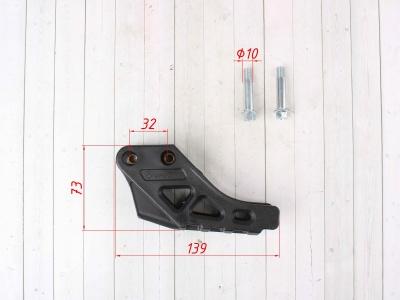 Успокоитель цепи (ловушка) для питбайка пластиковая универсальная SM-PARTS черная фото 3