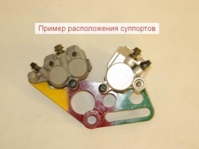 Переходник(крепление) под два суппорта  для установки дублера заднего тормоза тип2 фото 7