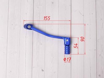 Лапка КПП CNC синяя фото 3