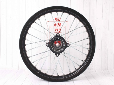 """Диск 14""""х1,85 задний диск. торм. аллюминий KAYO черный фото 3"""
