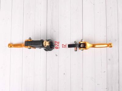 Рычаги сцепления и тормоза ASV replica золотые фото 5