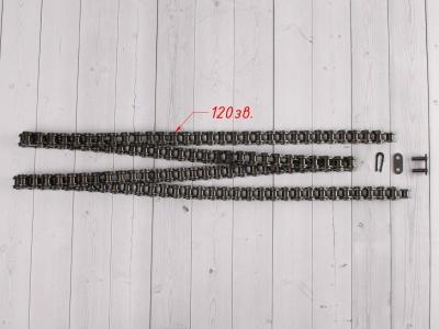 Цепь 420 для мотоцикла (питбайка) D.I.D 420D - 120зв Япония фото 5