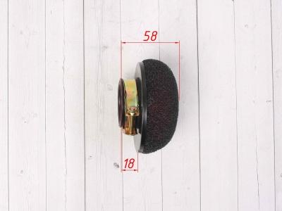 Фильтр воздушный 38мм круглый прямой фото 3