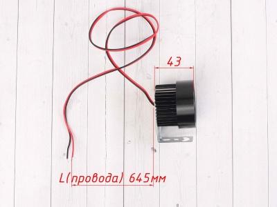 Светодиодная фара 10w (ближний) фото 7