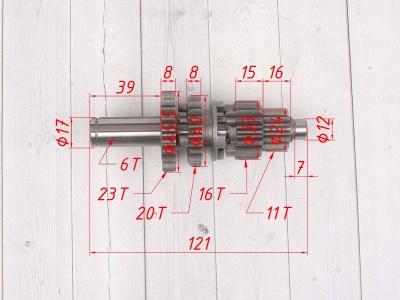 Вал КПП первичный в сборе двиг. YX88.125-140 эл.стартер OEM фото 3
