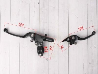 Рычаги сцепления и тормоза ASV replica черные длинные фото 3