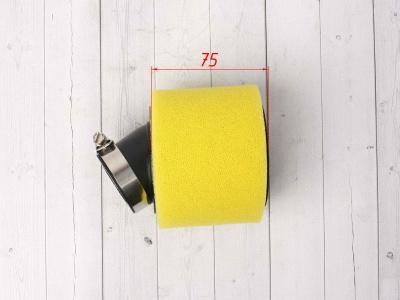 Фильтр воздушный 38мм угловой желтый фото 3