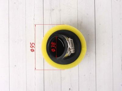 Фильтр воздушный 38мм угловой желтый фото 5