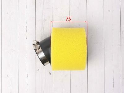 Фильтр воздушный 42мм угловой желтый фото 3