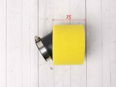 Фильтр воздушный 45 угловой желтый фото 3