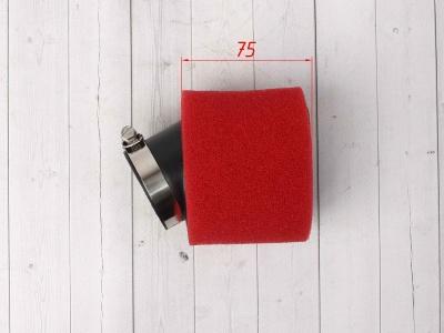 Фильтр воздушный угловой 45мм красный фото 3
