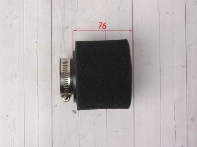Фильтр воздушный  42мм черный фото 3