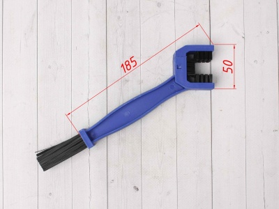 Щётка для чистки цепи с пластмасс. ручкой  фото 3