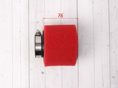 Фильтр воздушный 45мм красный фото 3