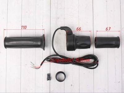 Ручка газа для электробайка c грипсами 24-60v фото 3