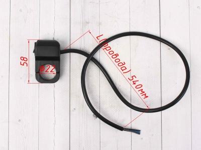 Кнопка вкл/выкл черная 3 положения фото 5