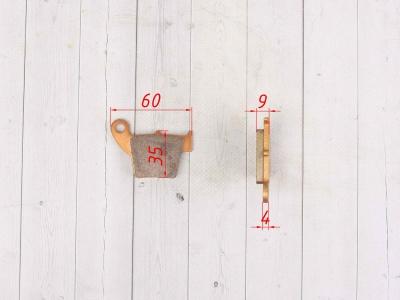 Задние тормозные колодки Koshine 85/105 2Т фото 3