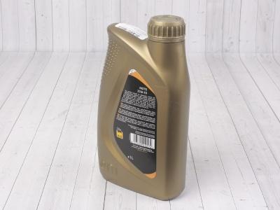 Масло 4Т ENI (AGIP) iRide MotoGP 20W50 синтетика 1L фото 3