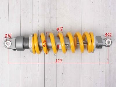 Амортизатор задний газомасляный (3 регулировки) 320mm, (d-10, m-10) фото 3