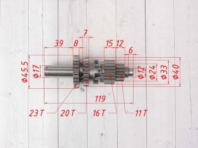 Комплект валов КПП в сборе двиг. YX125 см3 153FMI/154FMI  фото 3