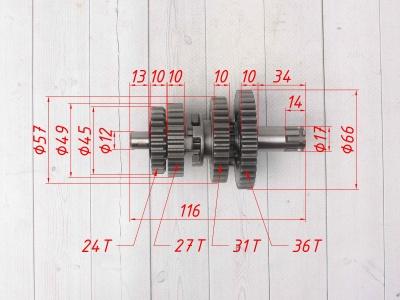 Комплект валов КПП в сборе двиг. YX125 см3 153FMI/154FMI  фото 5