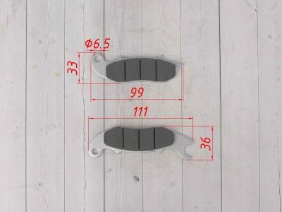 Колодки тормозные J1/J2/Z5/Z6 передние фото 3