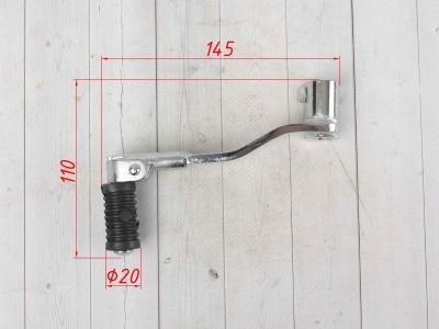 Лапка КПП стальная для моторов с электростартером фото 3